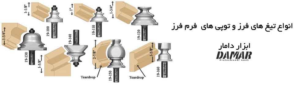 ابزار-دامار-4